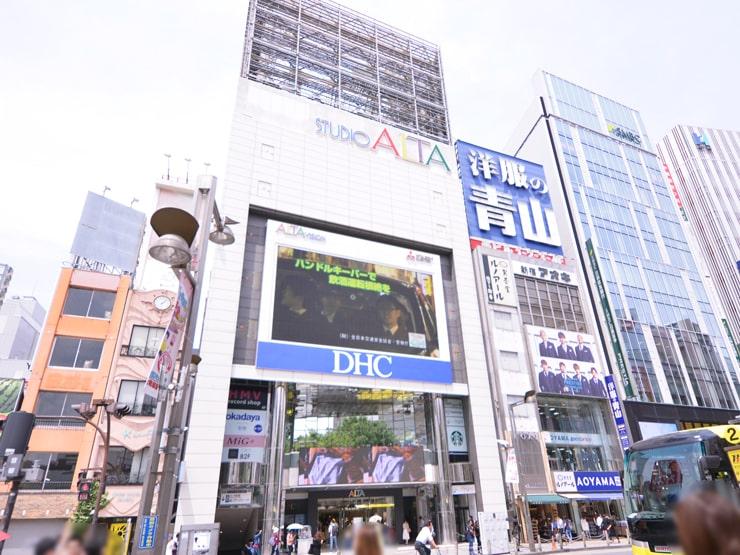 新宿・渋谷など無料出張エリアの指定待合せ場所を追加しました!