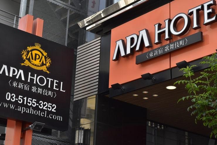 新宿、新大久保エリアのデイユースプランのある一般ホテルを追加