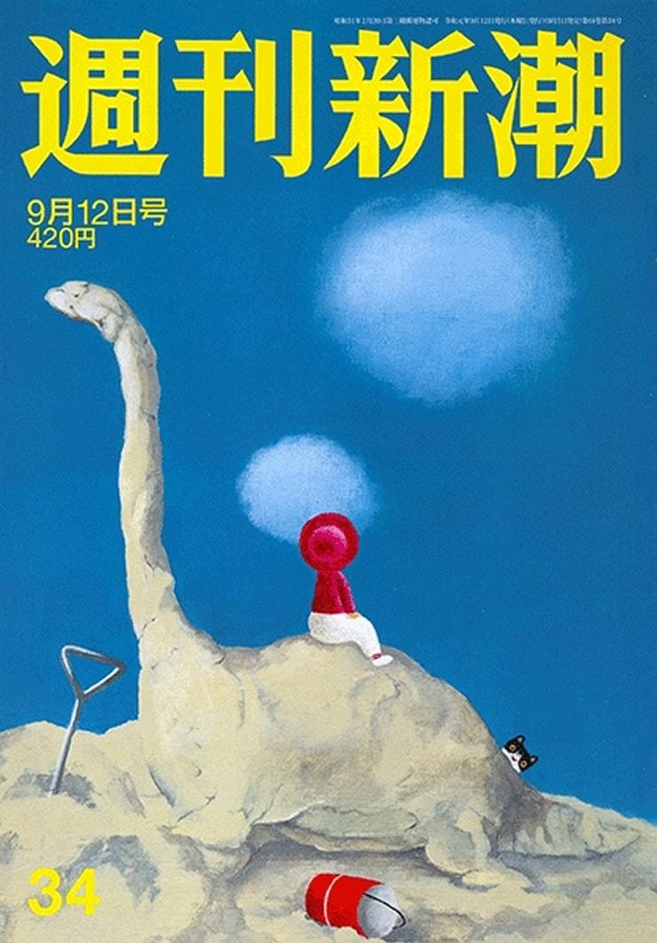 週刊新潮に新宿と高円寺で開催した両イベントの様子が掲載!