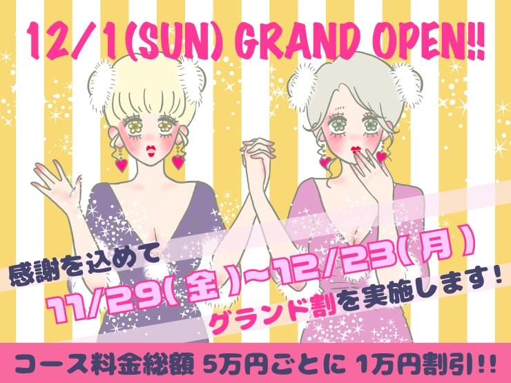 レズ風俗レズっ娘クラブ東京店グランドオープン日が決定!!