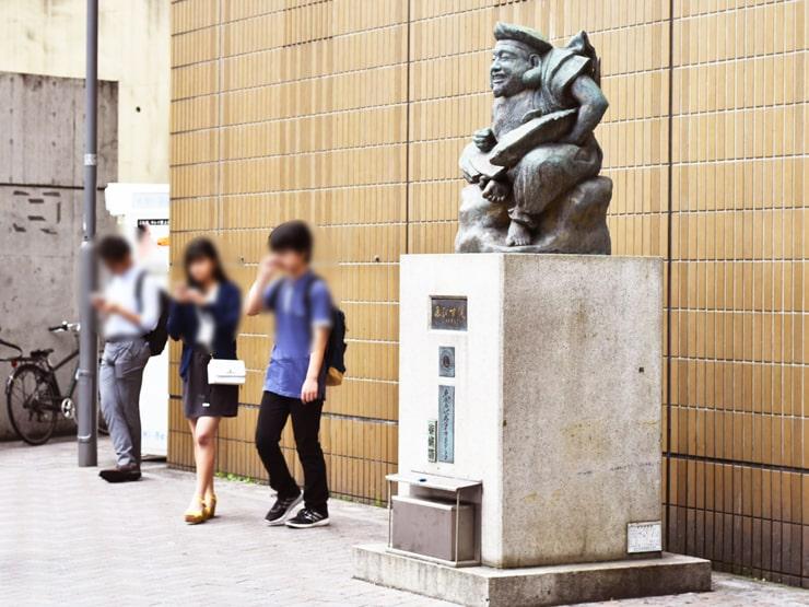 恵比寿駅西口ゑびす像前