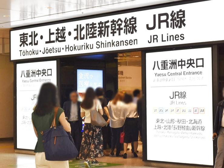 JR東京駅八重洲口前